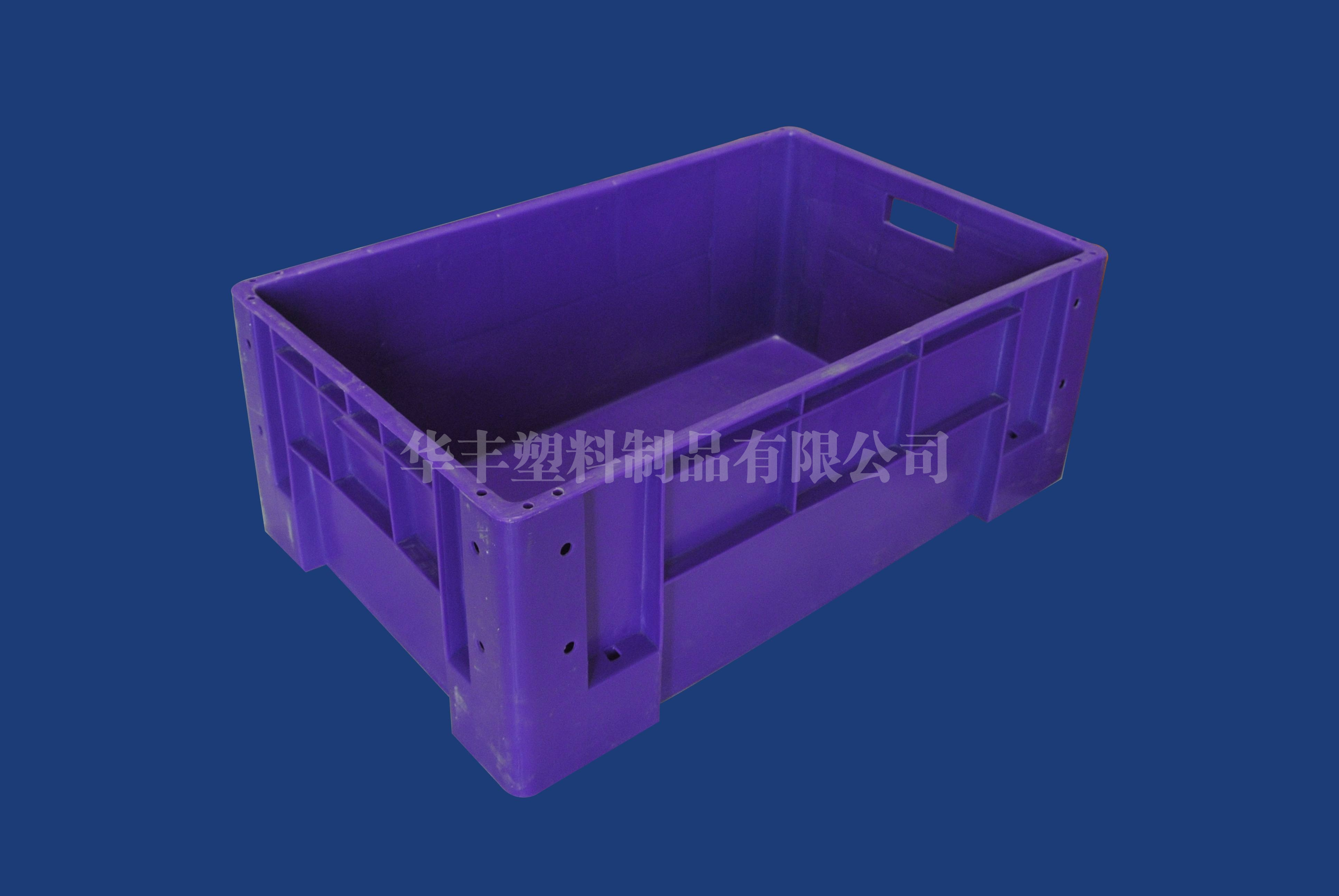 紫色工具箱